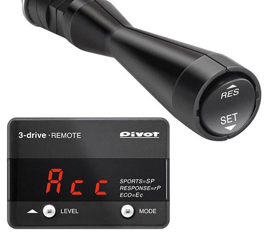 3DR-L 本体とレバースイッチ