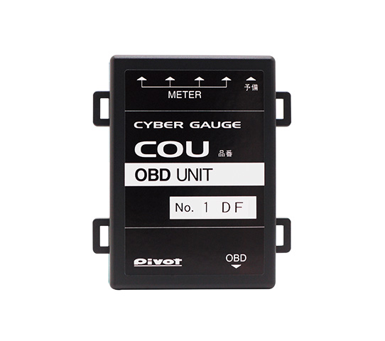 CYBER GAUGE用 OBDユニット