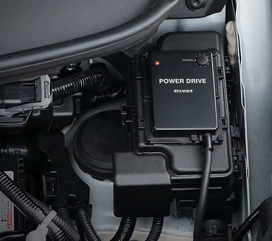 POWER DRIVE for HONDA